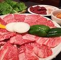 焼肉団欒さじろのおすすめ料理1