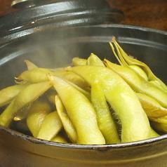料理メニュー写真枝豆のスモーク