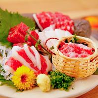 日本の食文化「馬肉」で世の中を元気に☆