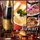 ふわり fuwari 新宿本店