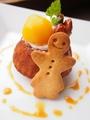 料理メニュー写真【秋限定】メープル香る クリのケーキ