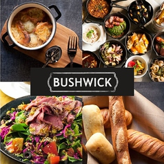 BUSHWICK BAKERY&GRILL たまプラーザテラスの写真