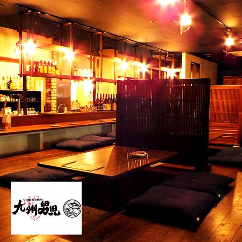 もつ鍋と海鮮料理 九州男児 宇都宮中戸祭店