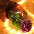 誕生日・記念日のお祝いは当店で!ホスピタリティに定評あります お見送り時にはお花もプレゼント♪