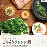 温野菜 宇部店のおすすめポイント1