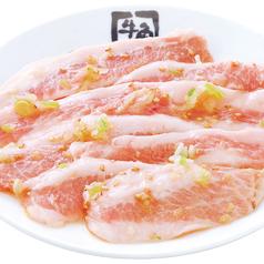 料理メニュー写真ピートロ (タレ・塩ダレ・味噌ダレ)