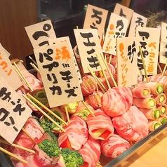 居酒屋 ヤサイ串巻 ベジィタの写真