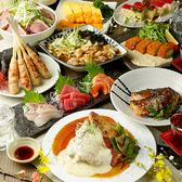 地鶏坊主 渋谷本店のおすすめ料理2