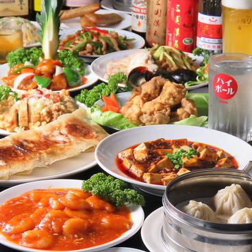 王府家宴のおすすめ料理1