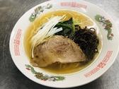 焼き鳥 龍馬 鶴崎店のおすすめ料理3