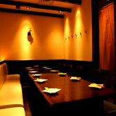 皆でワイワイ飲み会するのに最適★テーブル個室もございます!16名様用/32名様用など大人数のお集まりに、是非ご利用下さい!テーブル半個室もご用意可能!会社の飲み会、ご友人との宴会にご利用ください。少人数飲み会にぴったりのお得なコースもご用意しております。