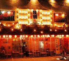 かき小屋フィーバー食べ放題@BLUEJAWS 姫路野里駅店の写真