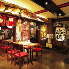 くし家 串猿 高円寺店の雰囲気1