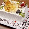 海鮮個室DINING 百々屋 水道橋店のおすすめポイント3