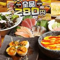 驚愕!料理100種類食べ放題!!