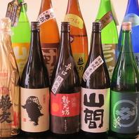 日本酒取り揃え10種以上!