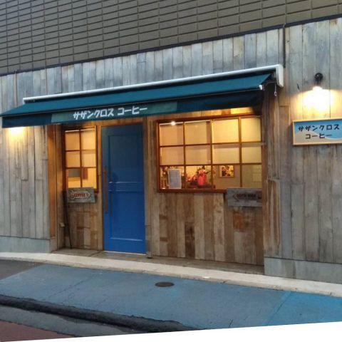 【京成高砂駅より徒歩5分】イトーヨーカドー方面の出口に降り、商店街の中に当店がございます。青い扉が目印♪地域の方の憩いの場として9月28日にオープンしました!本格コーヒーや紅茶が楽しめて、ランチやカフェとしてご利用ください。高砂でのママ会や女子会などのご利用にも是非◎