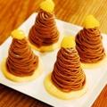 料理メニュー写真自家製の栗のモンブラン
