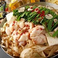 もつ鍋は「醤油」「塩」「辛味噌」の三種類から選べます