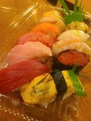 にぎり寿司(11貫) 中