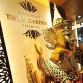 タイガーデン Thai Gardenの雰囲気3