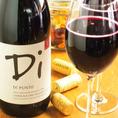 ◆豊富な種類のワインをご用意◆当店のワインは種類豊富です!是非色々なワインをお試しくださいね♪♪