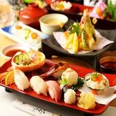 ふらり寿司 名古屋駅本店のおすすめ料理2