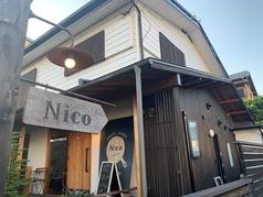炭焼き肉と京の野菜Nicoの写真