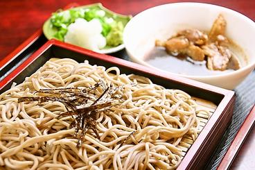三津屋 駒川のおすすめ料理1