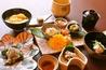 日本料理 宮本のおすすめポイント1