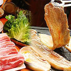 【サムギョプサル食べ放題】サムギョプサル&豚トロ、鶏肉も★2880円→2280円(税込)