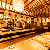 宴会・飲み会をとことんまで愉しむ!開放的かつ居心地の良い個室席を多数ご用意しております!大人数向けの個室席もご用意しております。
