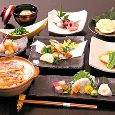睦月処 穂寿美のコース写真