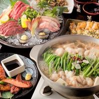 自慢の九州料理を堪能する宴会コース