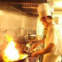 各料理長が腕を揮った本格的なお料理