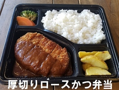 肉バル 大樹 烏丸店のおすすめ料理1
