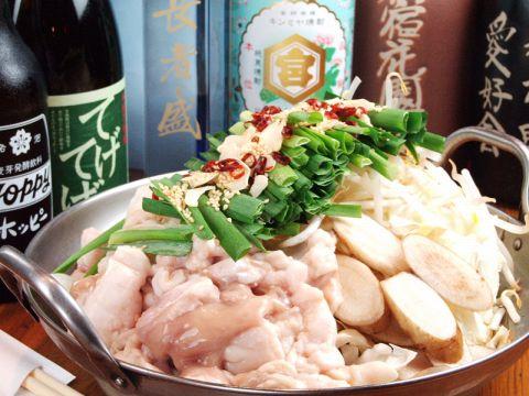 コラーゲン&野菜たっぷりのもつ鍋と地酒や焼酎に合うもつ焼きの専門店!