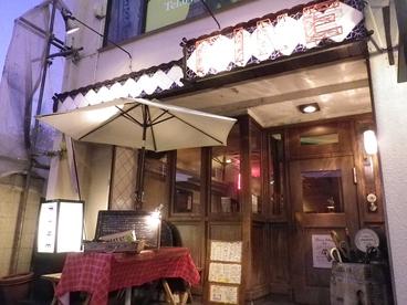レストラン&バー FINEの雰囲気1