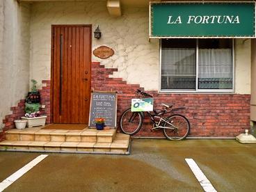 ラ・フォルトゥーナ LA FORTUNAの雰囲気1