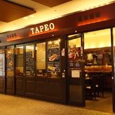 東京酒場 タペオの雰囲気3
