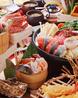 北海道食市場 丸海屋 離のおすすめポイント1