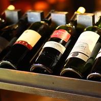【大人気】世界のワイン100種以上のワインビュッフェ