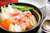 三津屋 駒川のおすすめ料理2