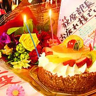もはや名物?素敵な誕生日をスタッフ一同盛り上げます!