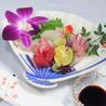 和食処 みさお亭のおすすめポイント3
