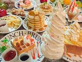 グリーングリル GREEN GRILL 岐南店のおすすめ料理2