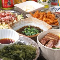 沖縄食堂 風のコース写真