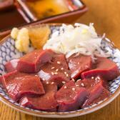 モッツマン 新宿本店のおすすめ料理2