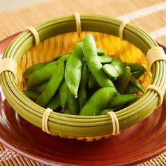 〇おつまみの定番〇茶豆