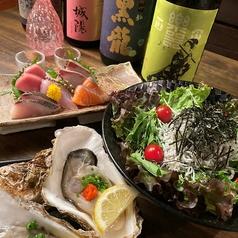 海鮮処まる貝 本郷店のおすすめ料理1